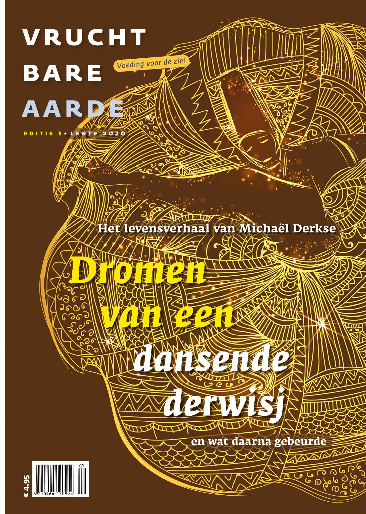 2560-VA-1-2020-cover